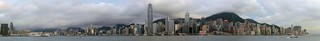 Hong Kong Skyline Panorama | by cnmark