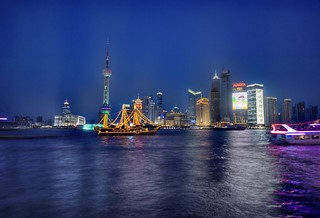 The Pirate Ship in Shanghai at Night | by Stuck in Customs