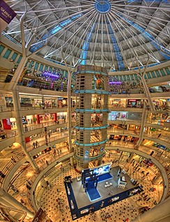 Vertigo Mall | by NeilsPhotography