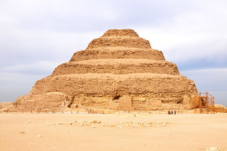 Step Pyramid | by Ed Yourdon