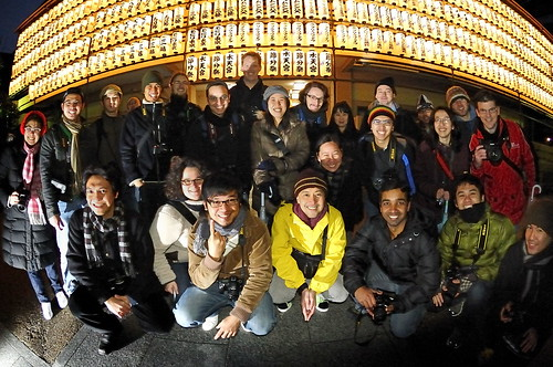 01.31.2009 FTPS Shinnihonbashi Group Photo | by Fried Toast