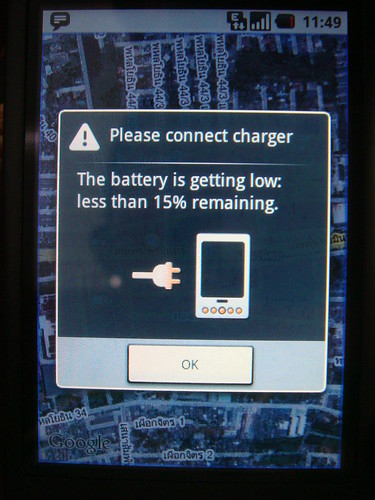 oops! low battery | by sugree