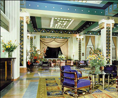 King David Hotel Jerusalem 3 | by Israel-a-la-carte