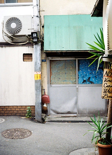 Golden Gai | by jacob schere [in the 03 strategically planning]