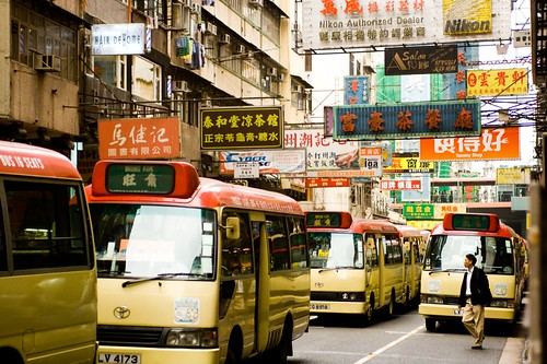 mong kok buses