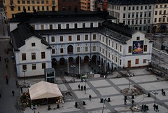 Городской музей Стокгольма . Stadsmuseet