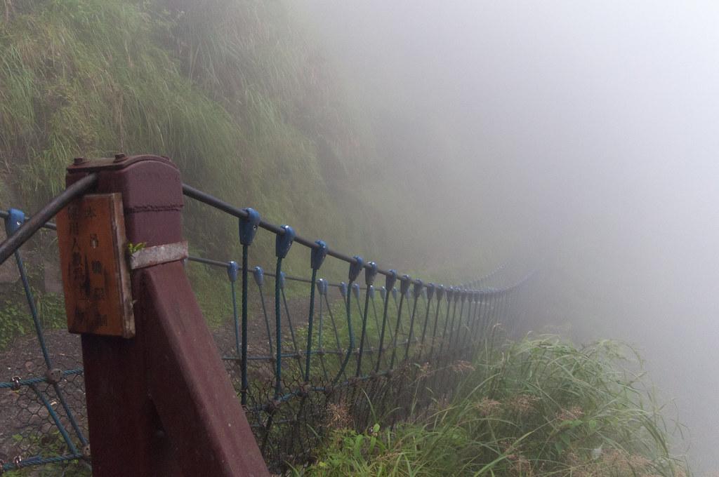 太平山見晴懷古步道