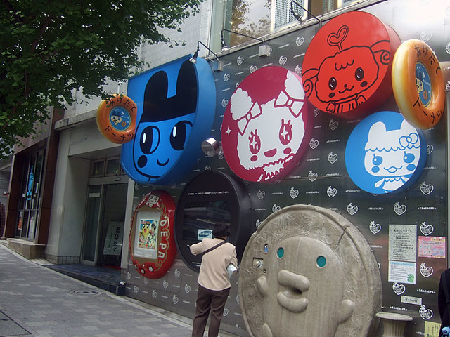 Tamagotchi Shop, Harajuku