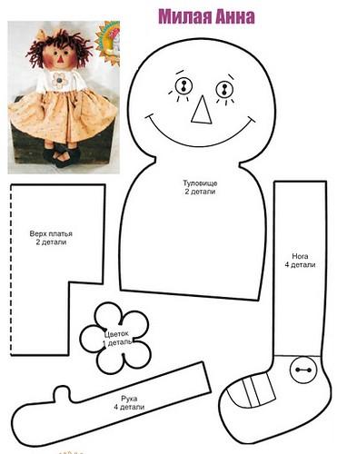 Куклы и игрушки своими руками и выкройки к ним