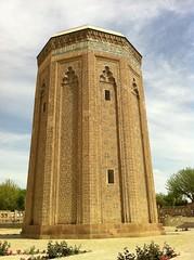 Momine Khatun Mausoleum
