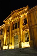 Phaneromeni School
