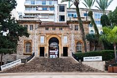 Université américaine de Beyrouth