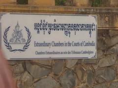 Cambodia Tribunal