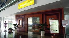 Noi Bai International Airport Terminal, Hanoi