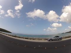 Guam Congress Building