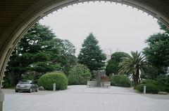 Université de Kōbe