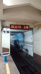 Metropolitana di Minsk