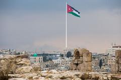 Ambassade de France en Jordanie