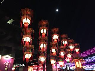 CIRCLEG 遊記 香港 銅鑼灣 維多利亞公園 維園 花燈會 綵燈會 2016 (16)