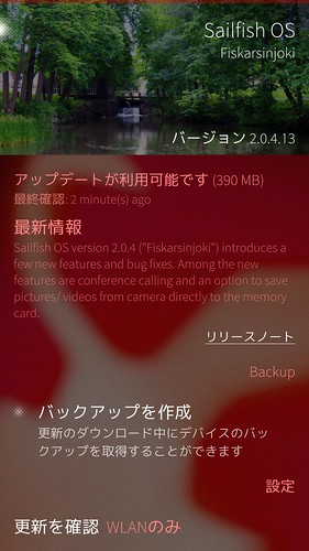 Sailfish OS v2.0.4.13