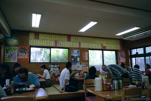 Ayagu-syokudo diner inside