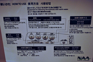 Japanese Toilet Instructions | by lifewithkarma