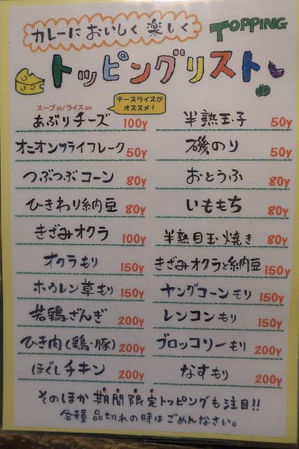 万屋マイキー17回目_09