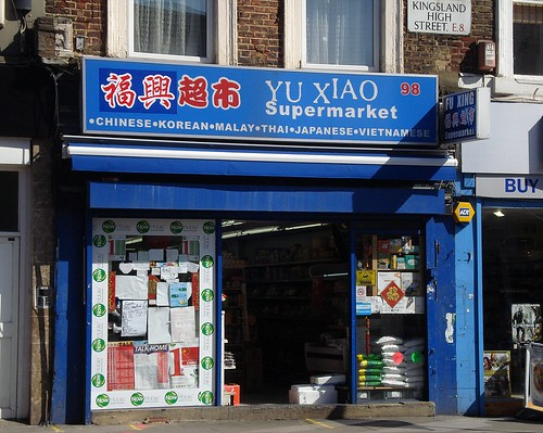 Yu Xiao, Dalston, London E8