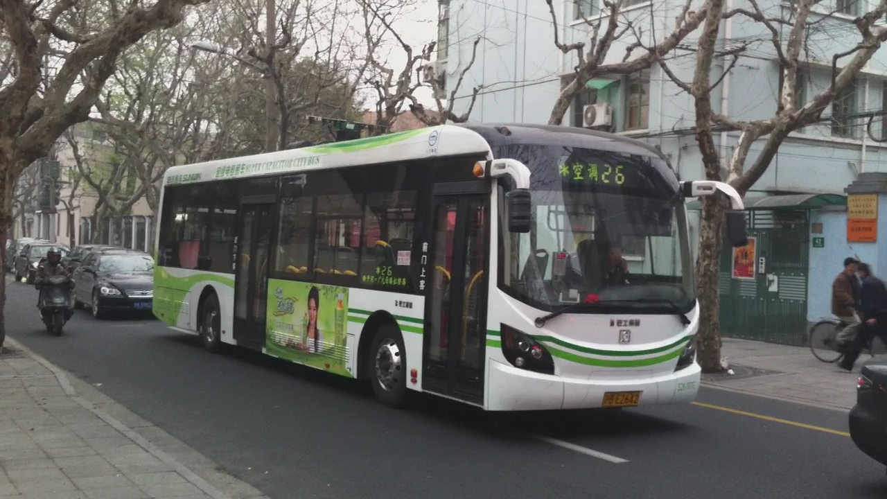 Video of Shanghai Super Capacitor Bus