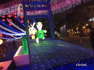 CIRCLEG 遊記 香港 銅鑼灣 維多利亞公園 維園 花燈會 綵燈會 2016 (7)
