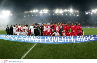 8th Match Against Poverty to support Haiti and Pakistan | by United Nations Development Programme