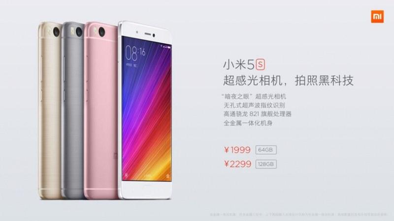 Характеристики Xiaomi Mi5S диктует Snapdragon 821