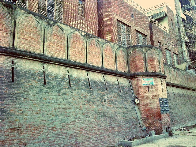 Wall of Lahore