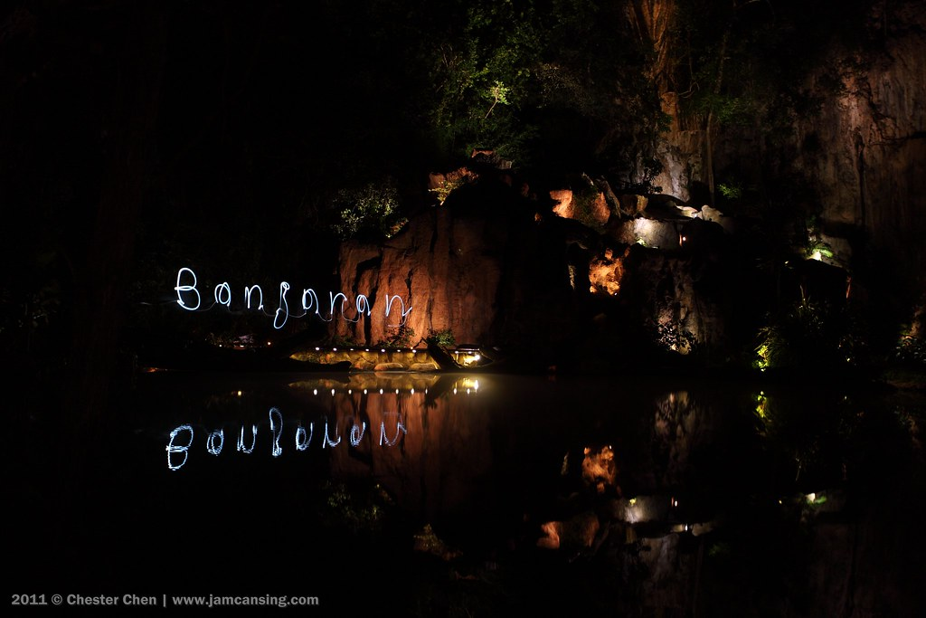 The Banjaran Hotsprings Retreat (Lightpainting)