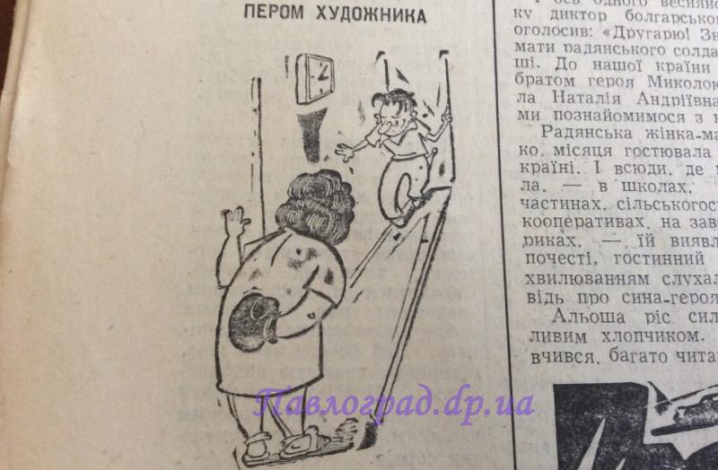 газета 3