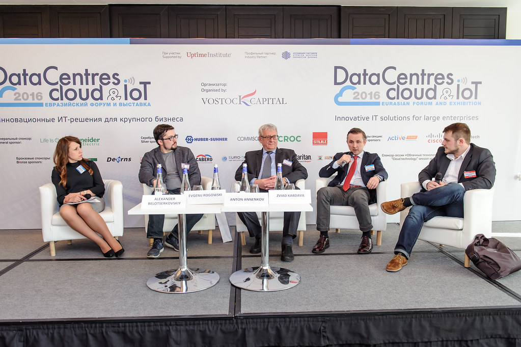 DataCentres, Cloud and IoT 2016 (12 April)