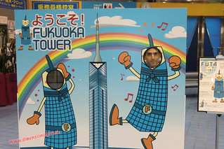 CIMG1370 Caras, soy la Torre de Fukuoka  (Fukuoka) 14-07-2010