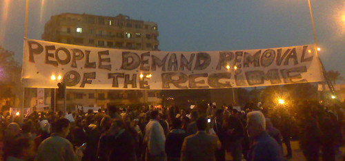 People Demand Removal of the Regime | by RamyRaoof