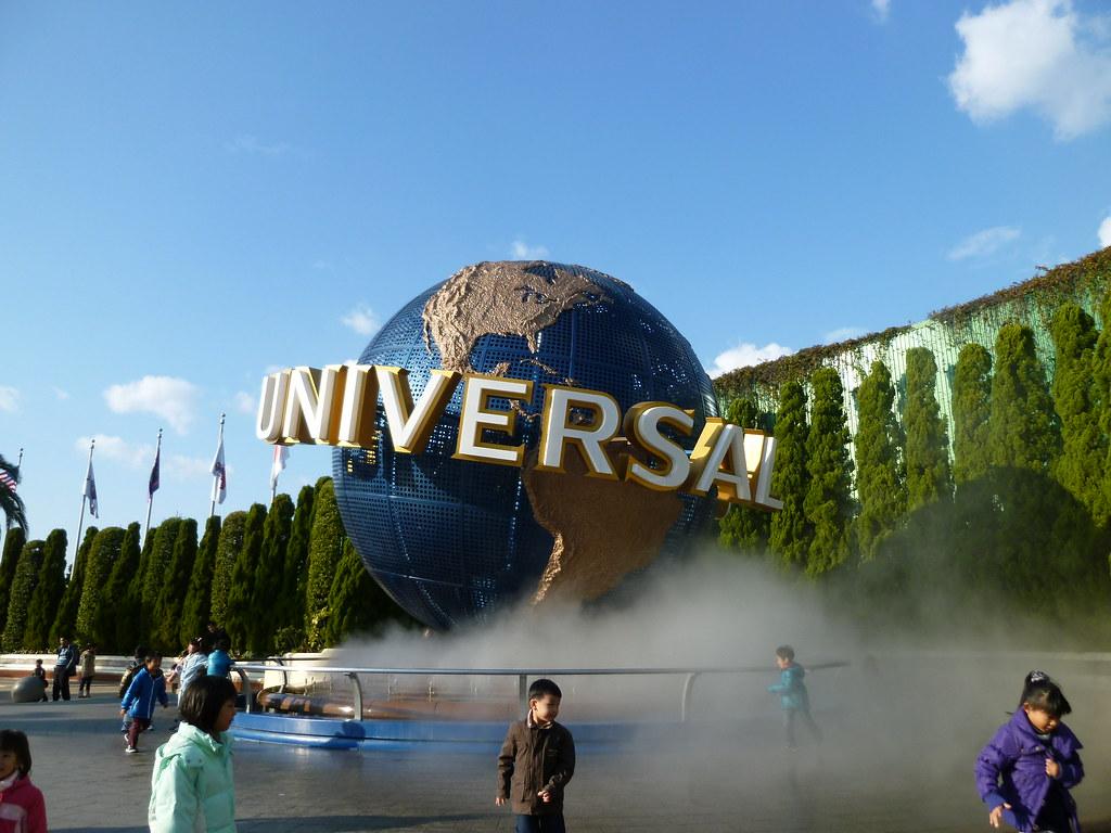 Universal Studios Japan 2010.12.18_007