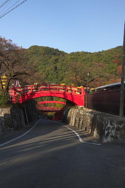 Nagame Koen Park