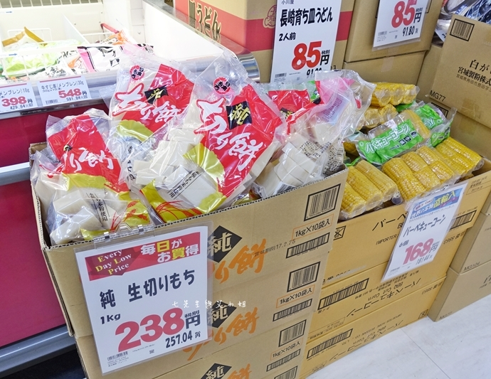 40 上野酒、業務超市 業務商店 スーパー  東京自由行 東京購物 日本自由行