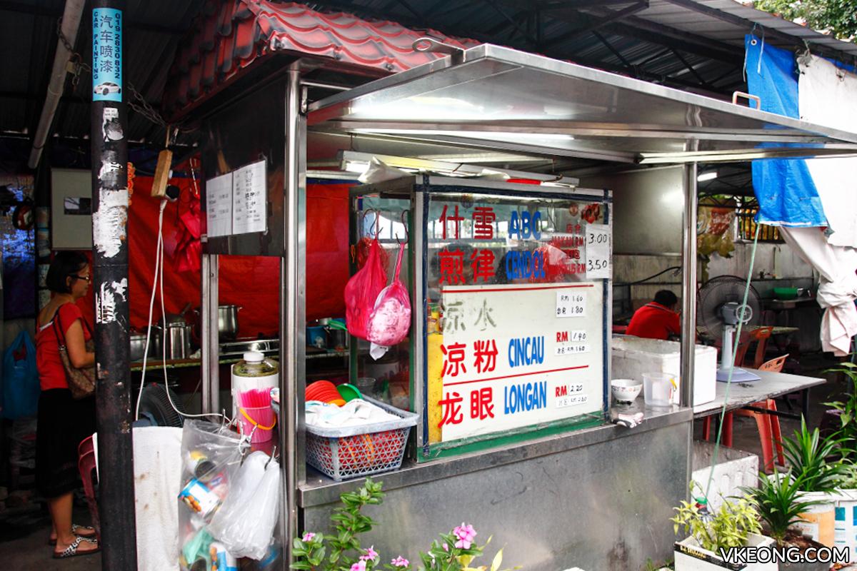 Taman Bukit Maluri ABC Stall Kepong food