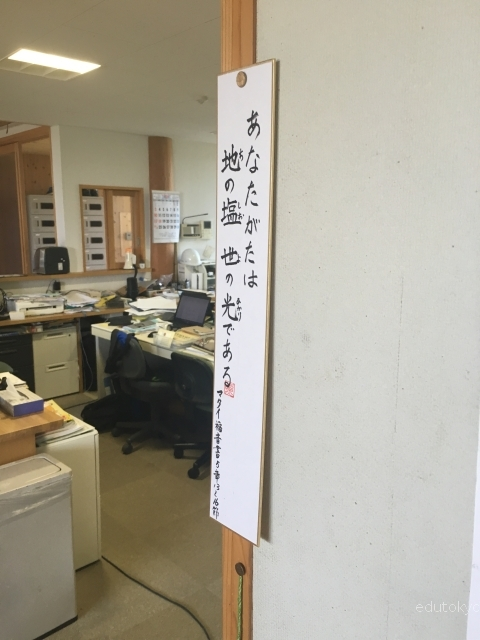 nanasawa_201607_edu016