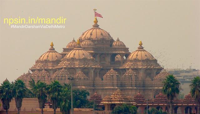 स्वामीनारायण अक्षरधाम (Swaminarayan Akshardham) - NH 24, Akshardham Setu, New Delhi - 110092