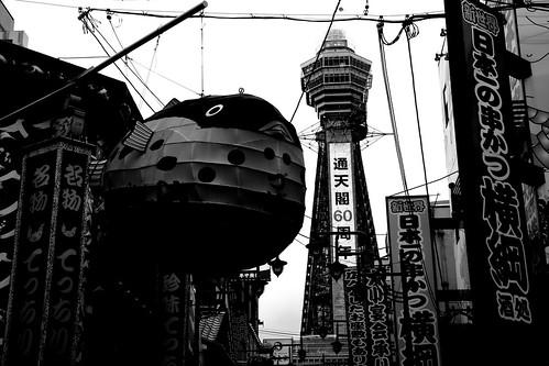 'SHINSEKAI' area, Osaka on DEC 01, 2016 (6)