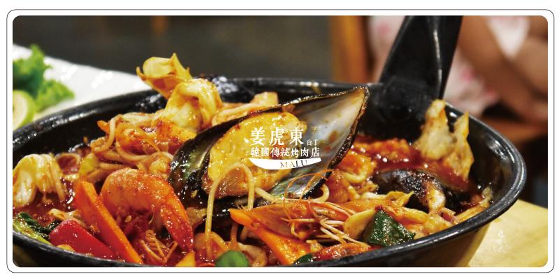 姜虎東韓國烤肉文章大圖