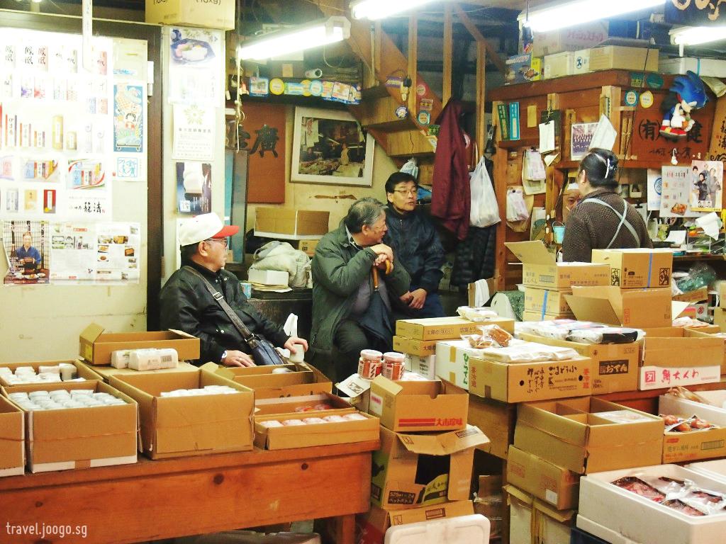 Tsukiji Fish Market 7 - travel.joogo.sg