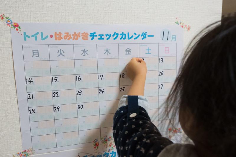 olein_calendar-3