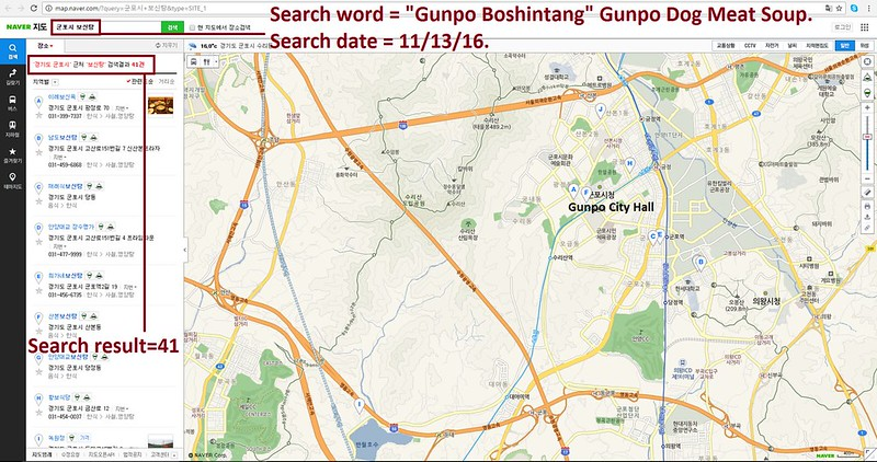 Sister City Campaign - Gunpo, South Korea - Clarksville, Tennessee