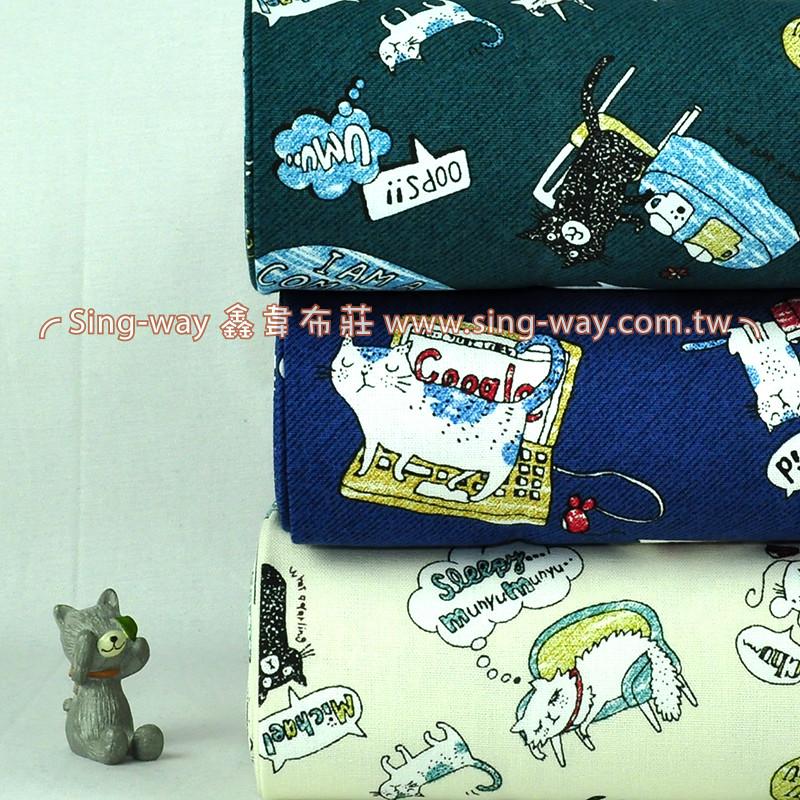 貓咪悠閒記 (大特價) 漫畫塗鴉 喵星人 手工藝DIy拼布布料 CF550529